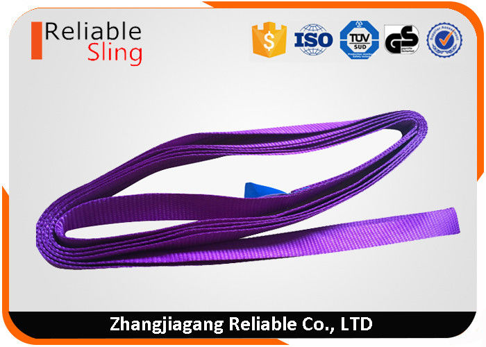 Purple Polyester Endless Webbing Sling Flat Lifting Strap With CE Approved
